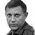Главарь террористов Захарченко анонсировал захват Славянска и Мариуполя