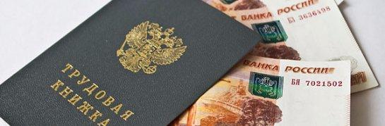 Выплата выходного пособия, отпуск и расчет при увольнении согласно Трудовому кодексу