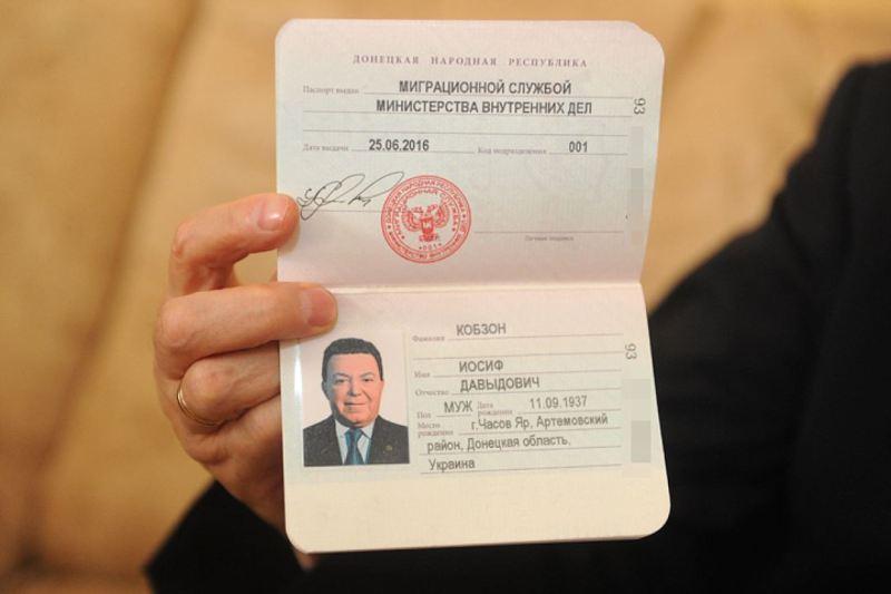 Паспорта ОРДЛО как фиговый листок Кремля
