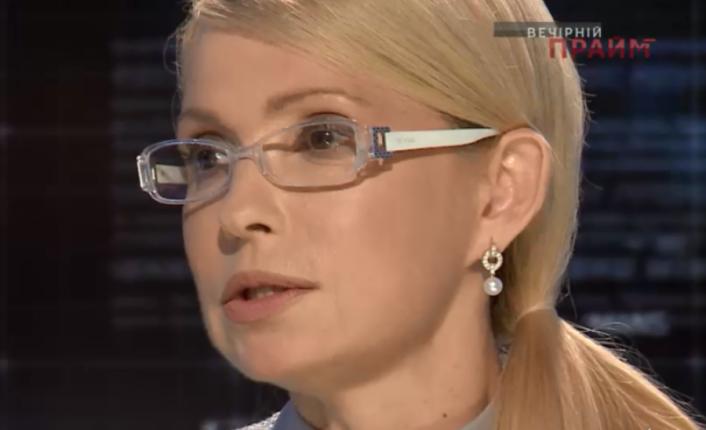 Тимошенко рассказала, почему добивается отставки Гройсмана