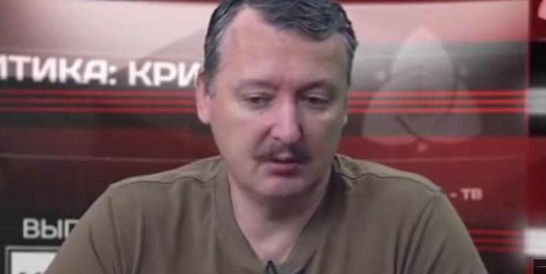 Гиркин опасается, что его тоже скоро убьют спецслужбы России
