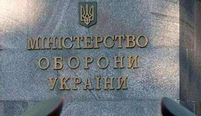 Российские военные на Донбассе обстреляли свои позиции