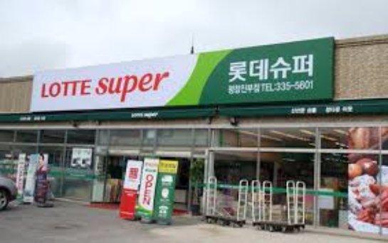 Супермаркеты перемещаются в виртуальное пространство