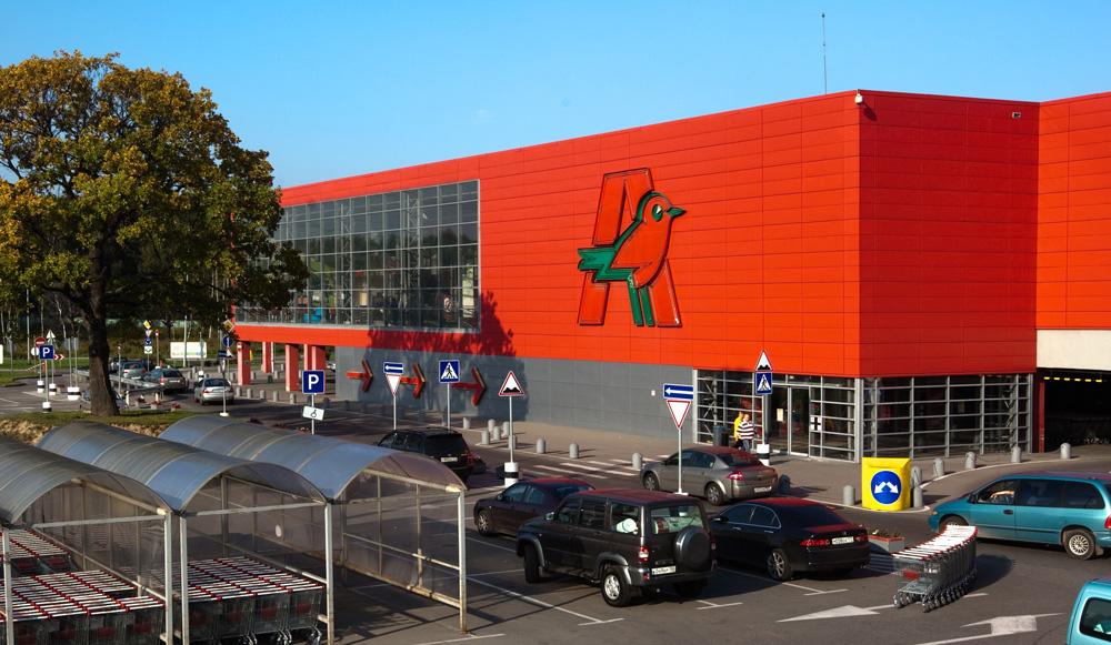 Ашан хочет открыть в Украине сеть «магазинов у дома»