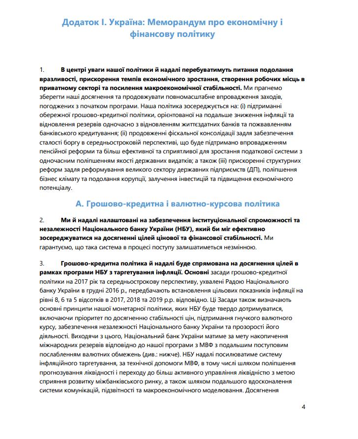 Ответы@Mail.Ru: Функции и специфические черты финансов