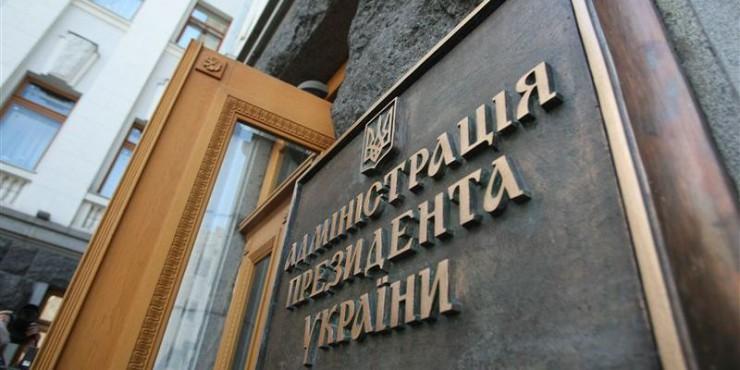 У Порошенко пояснили, для кого из крымчан безвиз не будет действовать