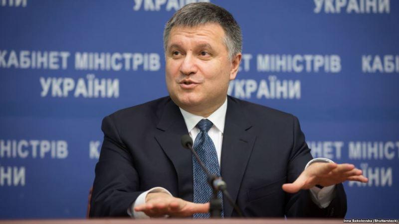 Аваков пообещал жесткую реакцию полиции и Нацгвардии на антиукраинские заявления 9 мая