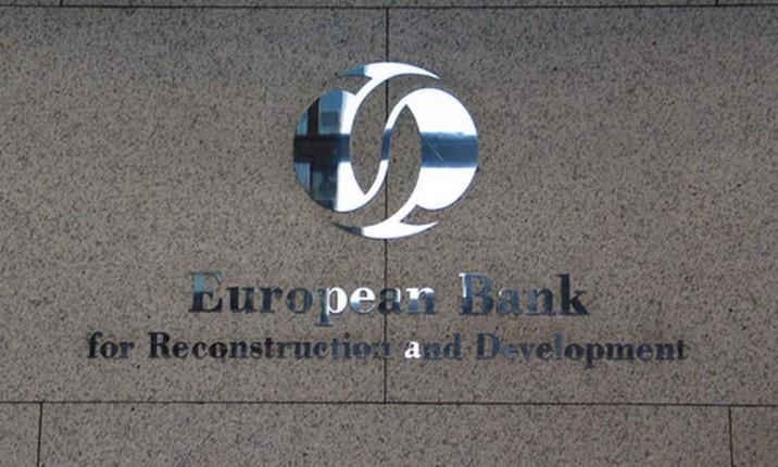 ЕБРР сократил инвестиции в государство Украину