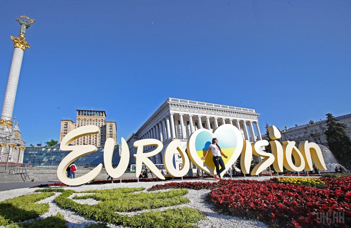 «Я нашел страну, которую не ожидал найти»: Украина глазами иностранных гостей «Евровидения»