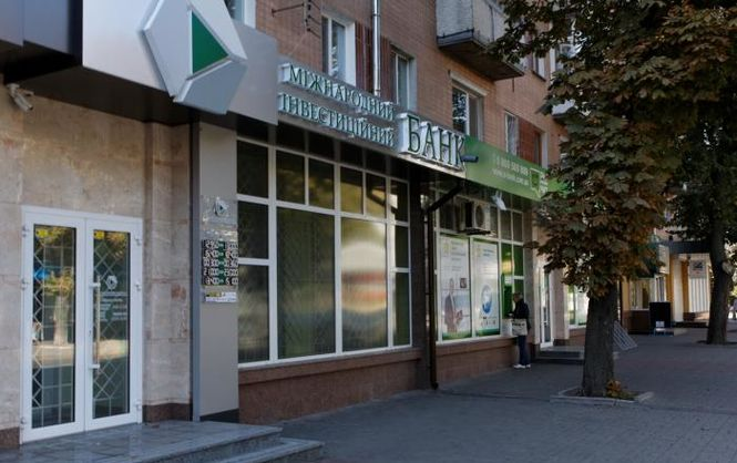 Принадлежащий Порошенко банк увеличил прибыль втрое