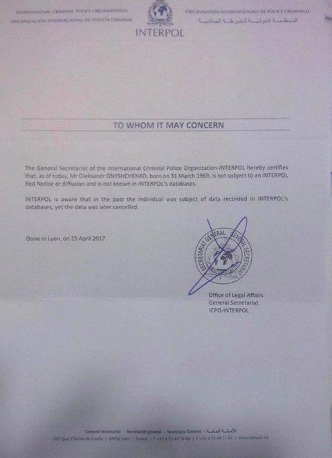 Беглец Онищенко хвастается, что его больше не ищет Интерпол