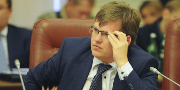 Розенко хочет оштрафовать охрану на Евровидении