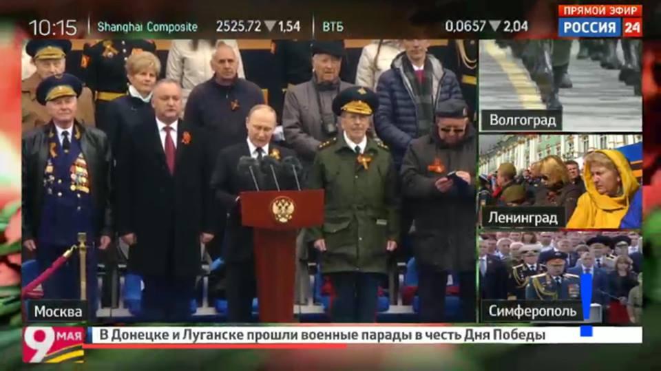В РФ транслировали «парады» из Симферополя, Донецка и Луганска, — Цимбалюк