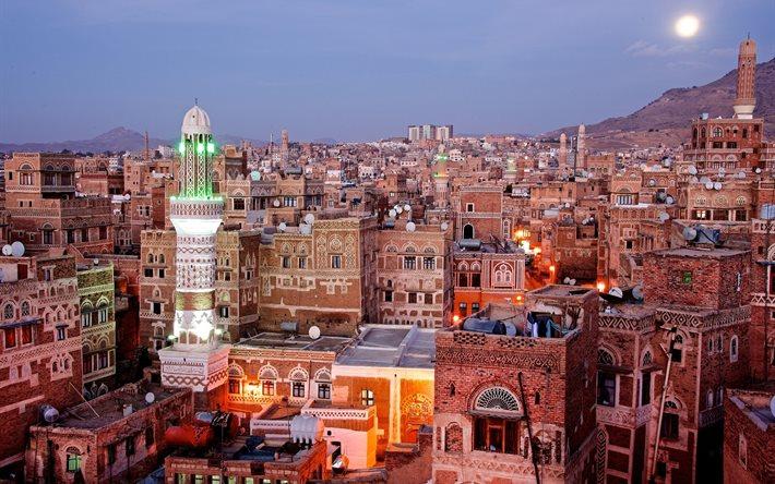 МИД призвал украинцев покинуть Йемен