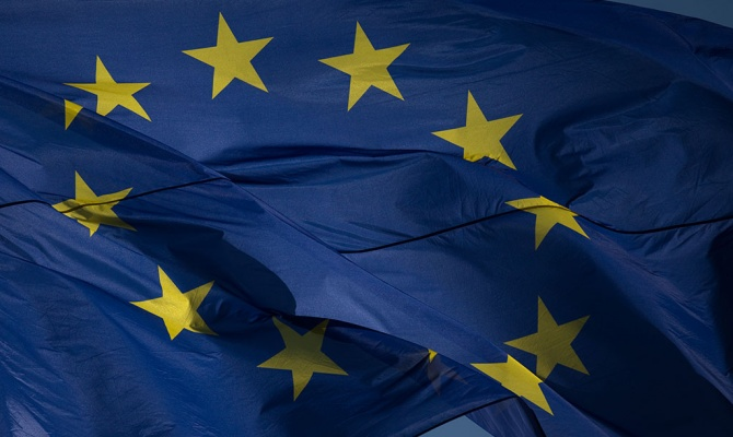 Еврокомиссия требует «немедленно» отменить е-декларирование для активистов