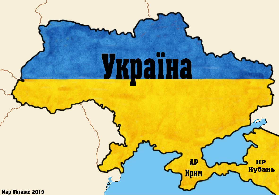 Украина восстановит авиасообщение с Россией только после возвращения Кубани, — Омелян