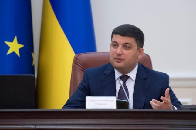 Гройсман объявил, что «Евровидение-2018» должно остаться вгосударстве Украина