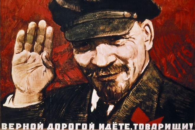 Если бы Владимир Ленин был украинцем