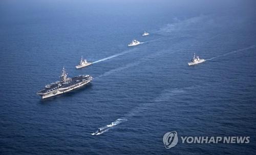 В Корее военный корабль США столкнулся с рыболовецким судном