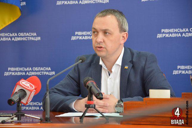 Глава Ровенской ОГА заявляет о дестабилизации ситуации в регионе