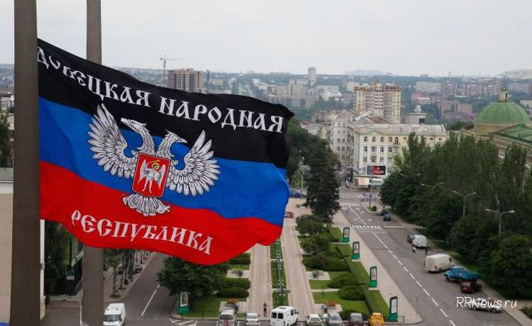 В «ДНР» отказались рассматривать новый план Украины по Донбассу