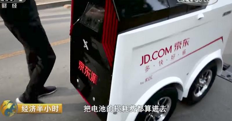 В Китае крупнейший онлайн-гипермаркет запустил робота-курьера
