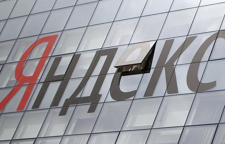 Суд арестовал ноутбуки и сервера, изъятые в офисе «Яндекс.Украина»
