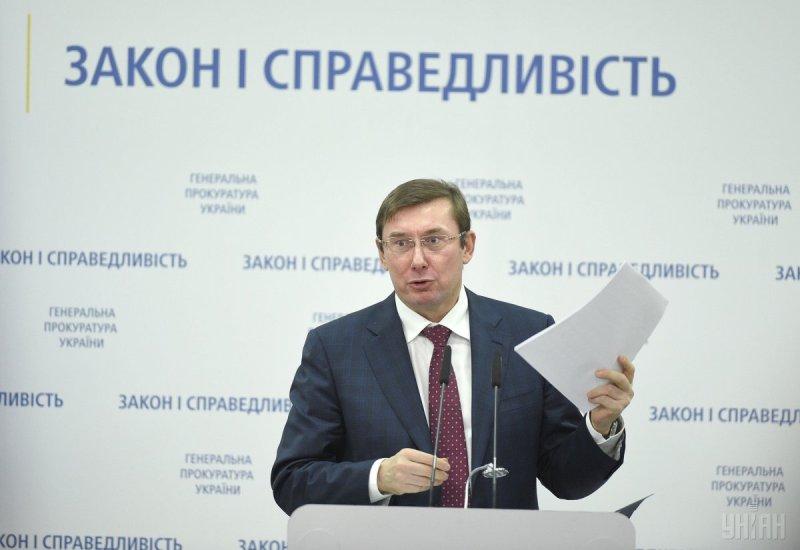 Луценко намекнул на новые представления на снятие неприкосновенности с нардепов