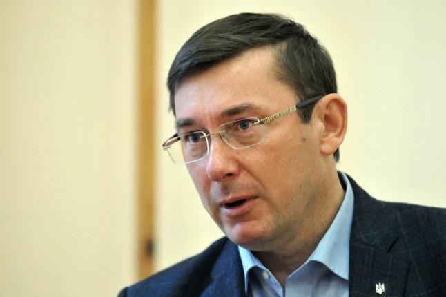 Луценко внес в Раду представление о разрешении привлечения к уголовной ответственности Довгого
