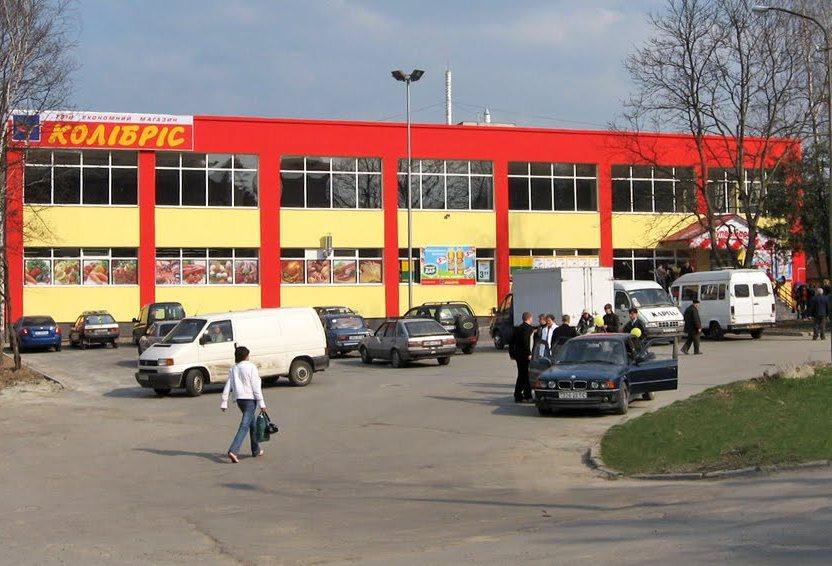 В Украине выставили на продажу крупную сеть супермаркетов
