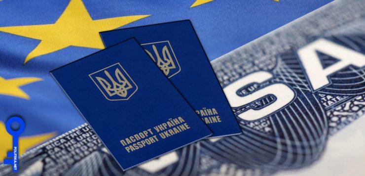 Уже 45 тыс. украинцев выехали в ЕС без виз