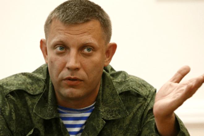 В Донецке треть выпускников отказалась получать награды из рук Захарченко