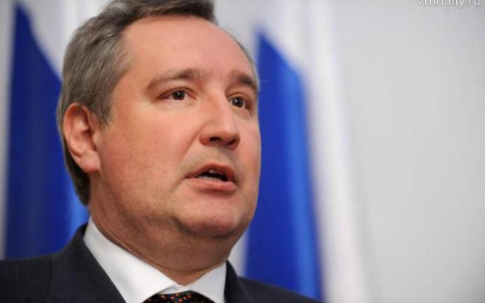 Рогозину запретили пролет в Молдову через Румынию