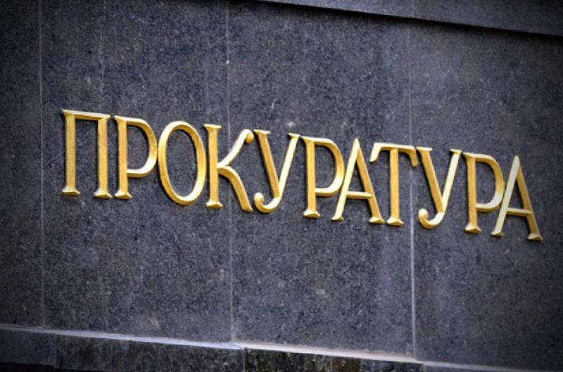 ГПУ раскрыла схему хищения 115 млн. гривен на ремонте подвижного состава железной дороги