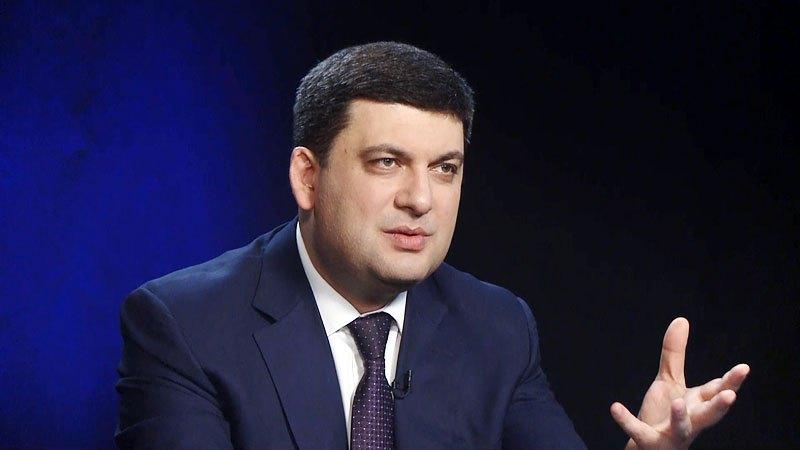 Гройсман решил не мешать Порошенко на президентских выборах