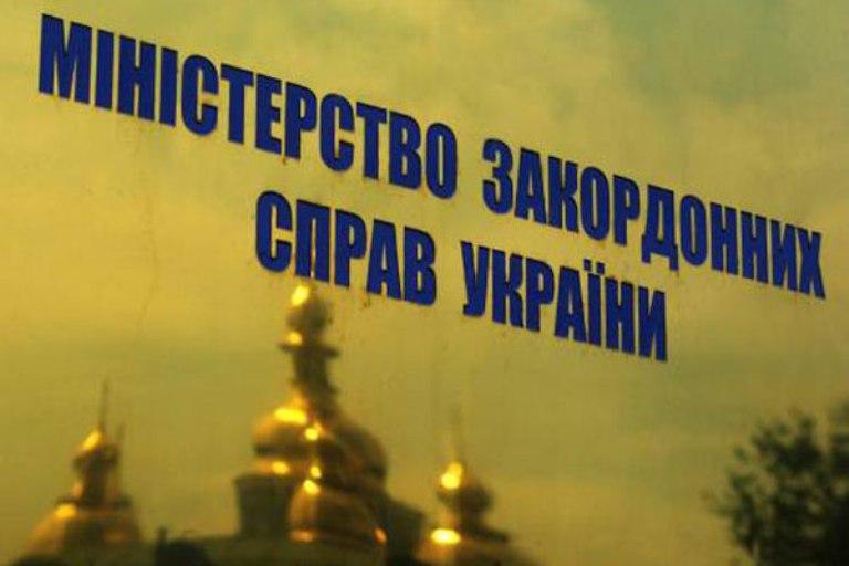 В МИД Украины выразили протест агрессии РФ на Донбассе