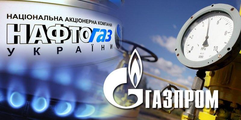 «Нафтогаз»: «Газпром» или выполнит решение суда, или потеряет активы