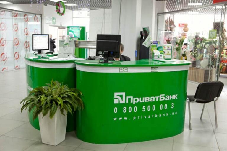«ПриватБанк» будет продавать активы через Prozorro