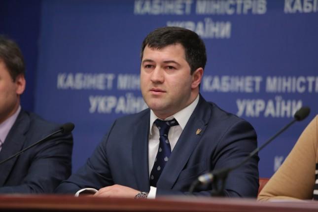 Холодницкий: Объем окончательного подозрения Насирову — 480 страниц