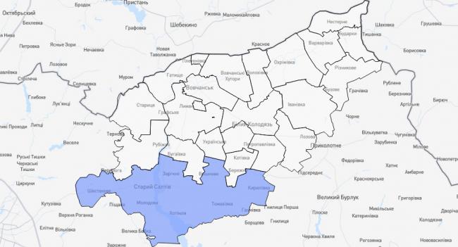 Две стороны децентрализации в Украине