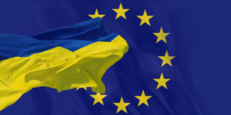 Для вступления в ЕС Украине потребуются годы или десятилетия, — Wall Street Journal