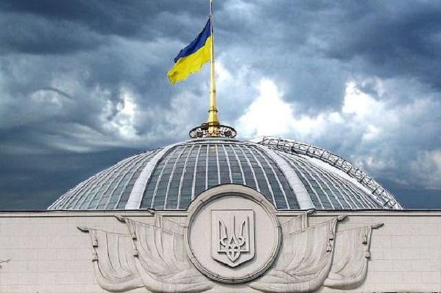 Рада приняла проект пенсионной реформы