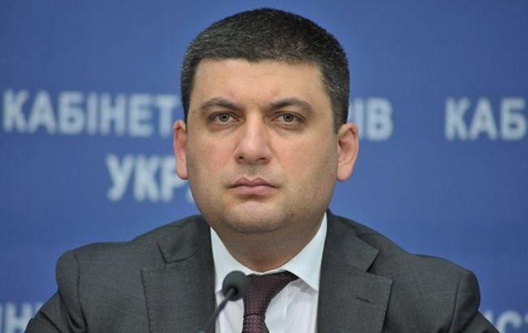 75 тыс. детей в Украине «стоят» в очереди в детсады, — Гройсман