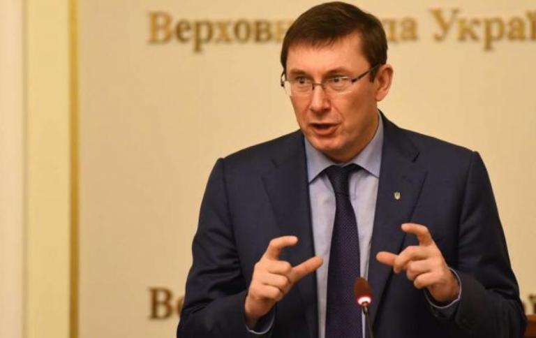 Луценко отрицает наличие уголовного дела против него