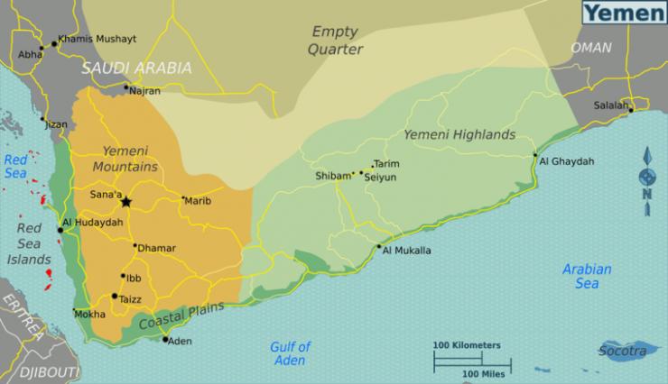 ВОЗ: В Йемене от холеры умерли уже 1600 человек