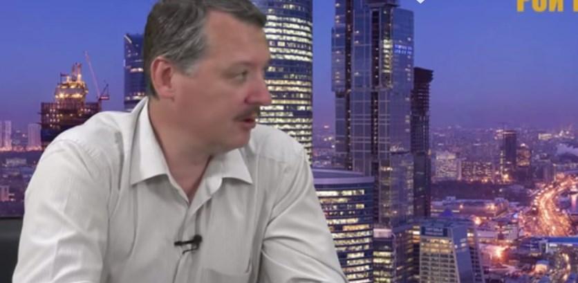 Гиркин признал, что оружие и деньги на войну в Украине он получил в оккупированном Крыму
