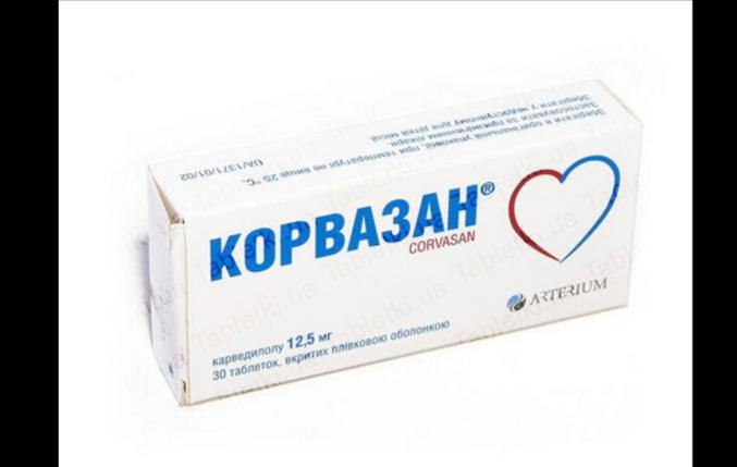 В Украине запретили реализацию популярного сердечного препарата