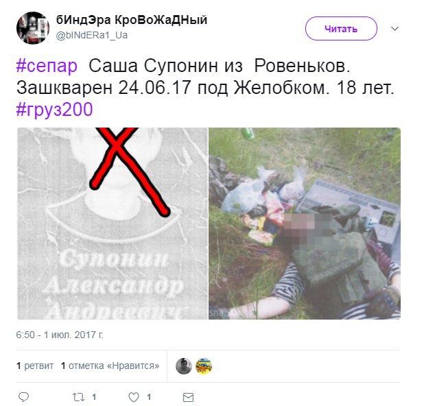 В ЛНР жалуются на потери в десятки человек за последнюю неделю