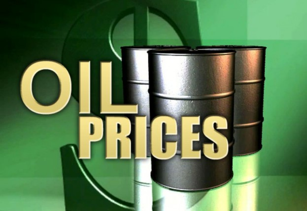 Цены на нефть резко падают
