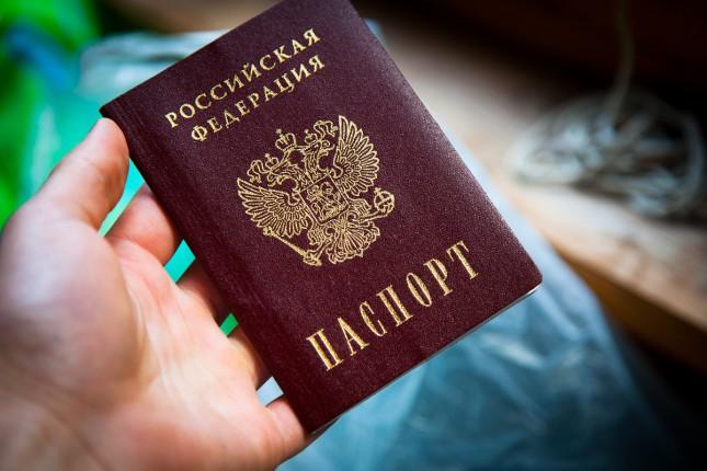 В РФ узаконили отказ от украинского гражданства